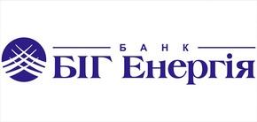 Банк «БИГ Энергия» закрывает отделение в г. Кузнецовске.
