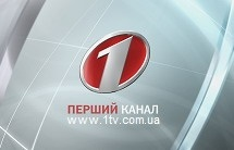 Канал УТ-1 назвали одним из худших в Европе
