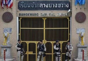 Экстрадиция Бута не будет осуществлена в среду