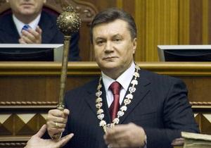Янукович: С помощью друзей наше государство выйдет на путь стабильного развития
