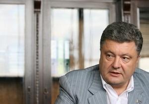 Интервью с Петром Порошенко