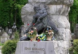 Сегодня исполняется 155 лет со дня рождения Ивана Франко