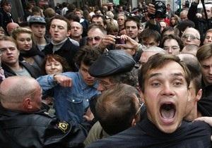 США напомнили Москве о соблюдении прав российских граждан