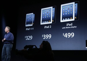 Apple объяснила высокую цену на  маленький  iPad