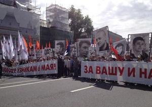В день России оппозиция проводит Марш против палачей, задержаны активисты Левого фронта
