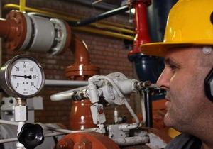 газ - 7 миллиардов - штраф Газпрома - Украина может принять ряд политических решений вместо выплаты штрафа