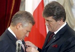 Ющенко: Украине нужна политика Александра Квасьневского