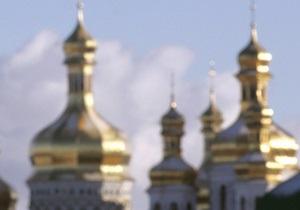 Сегодня православные и греко-католики празднуют Яблочный Спас