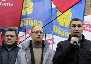 Оппозиция намерена подать иск в ЕСПЧ по поводу результатов выборов в пяти проблемных округах