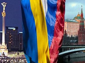Window On Eurasia: Восемь причин, почему некоторые россияне хотят стать гражданами Украины