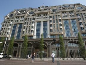 В Киеве открылся отель сети InterContinental