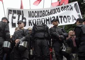 В Днепропетровске были задержаны десятки людей, протестовавших против визита патриарха Кирилла