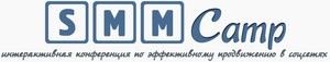 В Киеве пройдет конференция SMM Camp №2