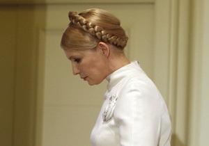 Тимошенко перенесла пресс-конференцию на вторник