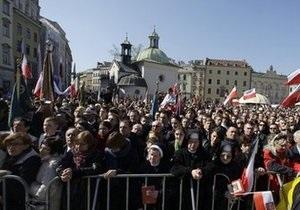 Иностранные делегации отменяют участие в похоронах Качиньского