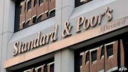 Standard & Poor s понизило рейтинги американских банков
