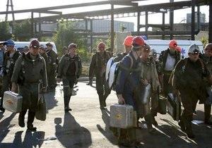 На шахте в Луганской области вспыхнул метан: 26 пострадавших