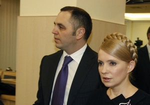 Бютовца Портнова назначили заместителем главы Администрации Президента