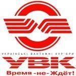 УВК активизируется на украинском рынке логистики