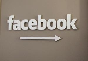 Акции Facebook упали вдвое ниже цены IPO до $19