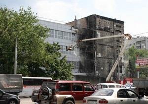 В Донецке горело здание, в котором находится редакция Комсомольской правды