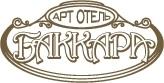 Арт-отель «Баккара» приглашает посетить столицу