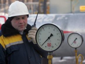 Нафтогаз: В газовых переговорах между Украиной и РФ есть прогресс