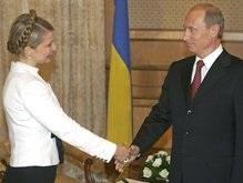 Тимошенко надеется понять Путина