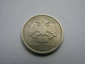 ЦБ РФ рекордно снизил ставку рефинансирования