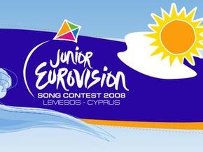 Украина не будет голосовать на детском Евровидении