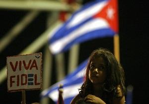 МИД Кубы назвал сумму, которую страна потеряла из-за блокады со стороны США
