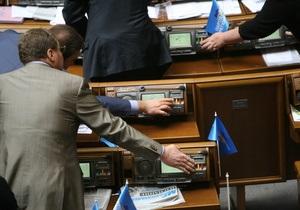 Ефремов признал, что в ПР были случаи кнопкодавства