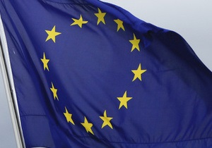 В ЕС осудили кассетные бомбы в Ливии