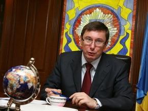 Дело Гонгадзе: Луценко выступил за привлечение иностранцев к экспертизе фрагментов черепа
