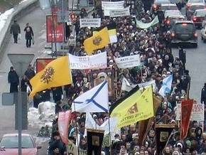 В Киеве прошло православное шествие в знак протеста против НАТО и улицы Мазепы