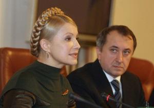 Тимошенко просит Чехию предоставить Данилишину политическое убежище