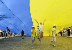 В Беларуси отпраздновали День Государственного флага Украины