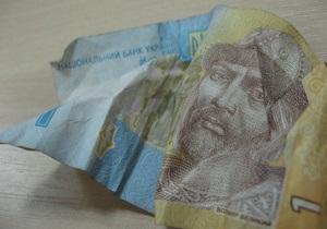 По нулям: МВФ озвучил прогноз роста ВВП Украины