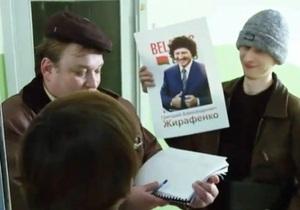 Белорусская телекомпания уволила автора пародийного ролика на Лукашенко