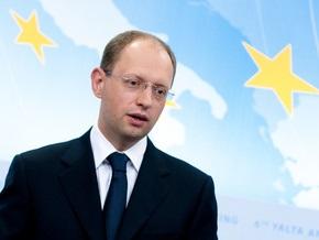 Яценюк: Российские уступки в газовом вопросе дорого обойдутся
