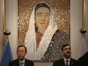 Комиссия ООН по делу об убийстве Бхутто не будет проводить уголовное расследование