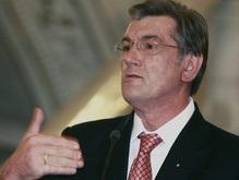 Президент подписал закон о госбюджете на 2008 год