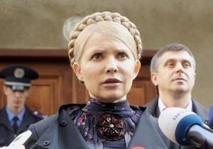 Генпрокуратура ответила Тимошенко: Факты взяточничества в КС не подтвердились