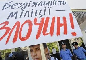 Митинг 18 мая - Ольга Сницарчук - Медиа-профсоюз во второй раз требует наказать виновных в нападении на журналистов 18 мая