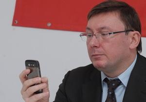 Луценко: На мобильном Чатаева были фотографии убитых