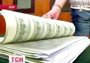В Перу изъяли более 8 млн фальшивых долларов