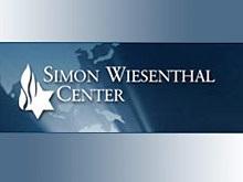 Американские правозащитники обновили список разыскиваемых нацистов