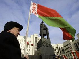 Нацбанк Беларуси распродает свое имущество