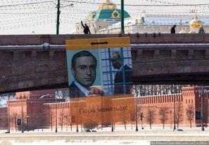 Напротив Кремля повесили огромный портрет Ходорковского