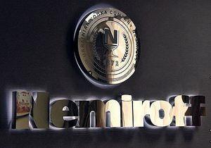Lenta.ru: Дорогая водка. Кто и как боролся за бренд Nemiroff
